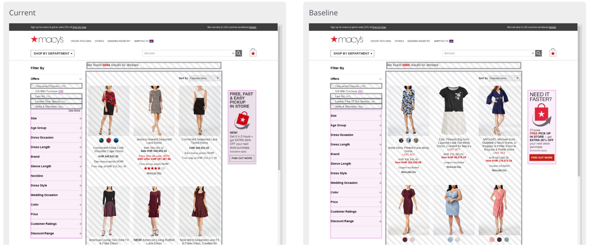 A screenshot showing that baseline screenshots from previous test runs are displayed next to those from the latest test run.